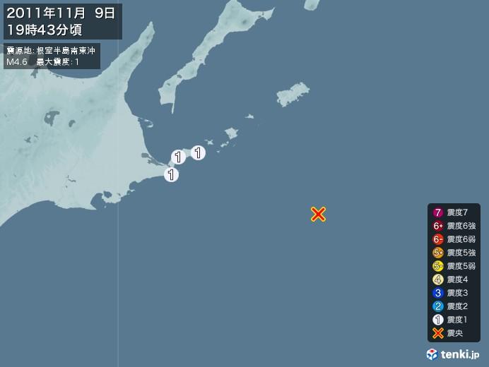 地震情報(2011年11月09日19時43分発生)