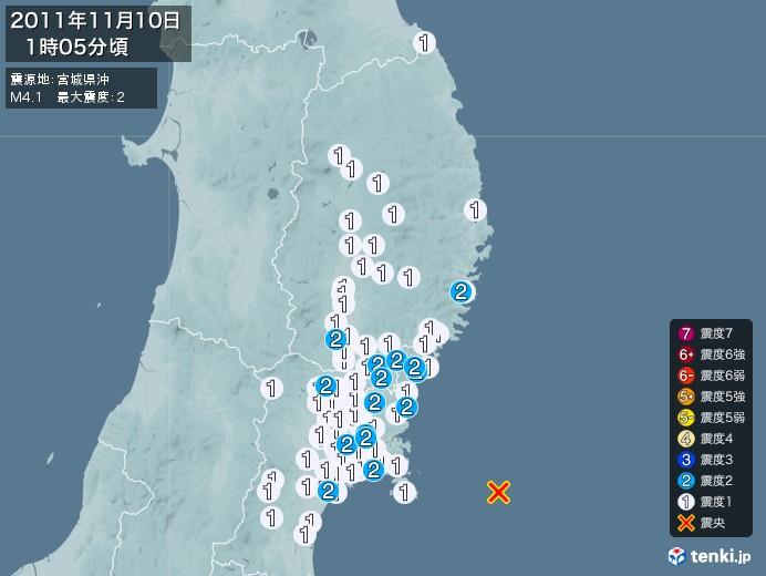 地震情報(2011年11月10日01時05分発生)