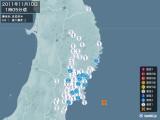 2011年11月10日01時05分頃発生した地震
