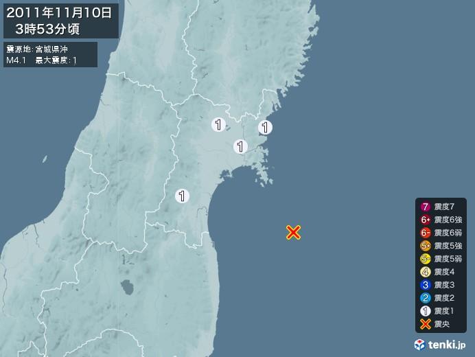 地震情報(2011年11月10日03時53分発生)