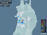 2011年11月10日07時43分頃発生した地震