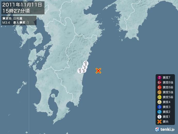 地震情報(2011年11月11日15時27分発生)