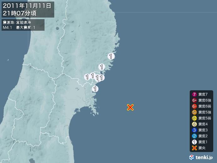 地震情報(2011年11月11日21時07分発生)