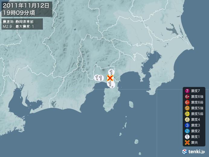 地震情報(2011年11月12日19時09分発生)