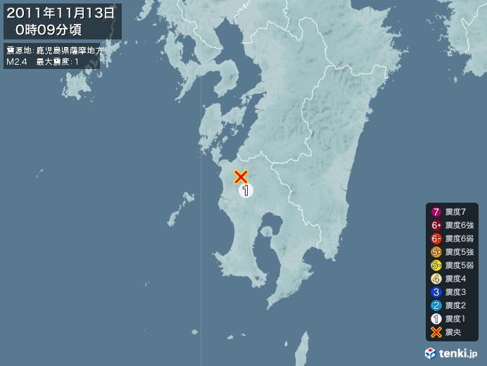 地震情報(2011年11月13日00時09分発生)