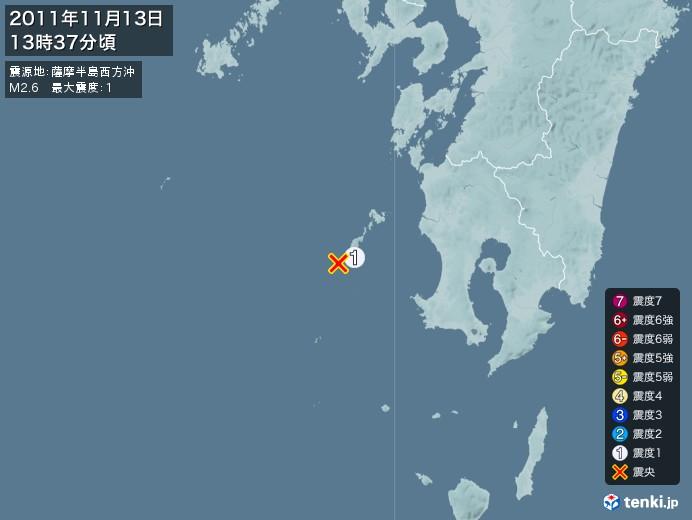 地震情報(2011年11月13日13時37分発生)