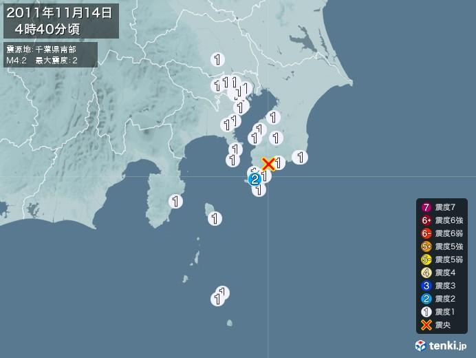 地震情報(2011年11月14日04時40分発生)