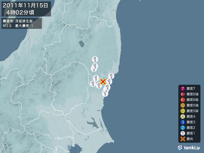 地震情報(2011年11月15日04時02分発生)
