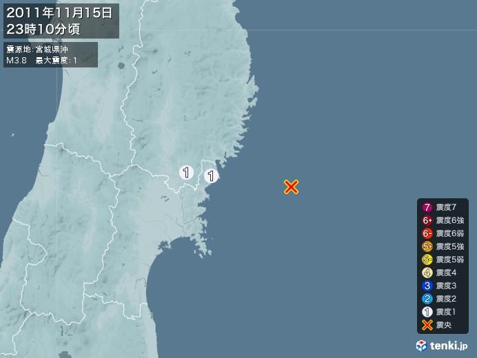 地震情報(2011年11月15日23時10分発生)