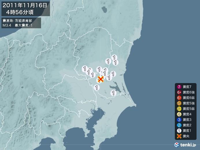 地震情報(2011年11月16日04時56分発生)