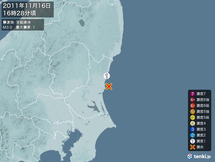 地震情報(2011年11月16日16時28分発生)