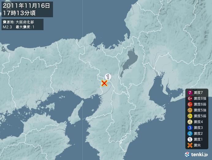 地震情報(2011年11月16日17時13分発生)