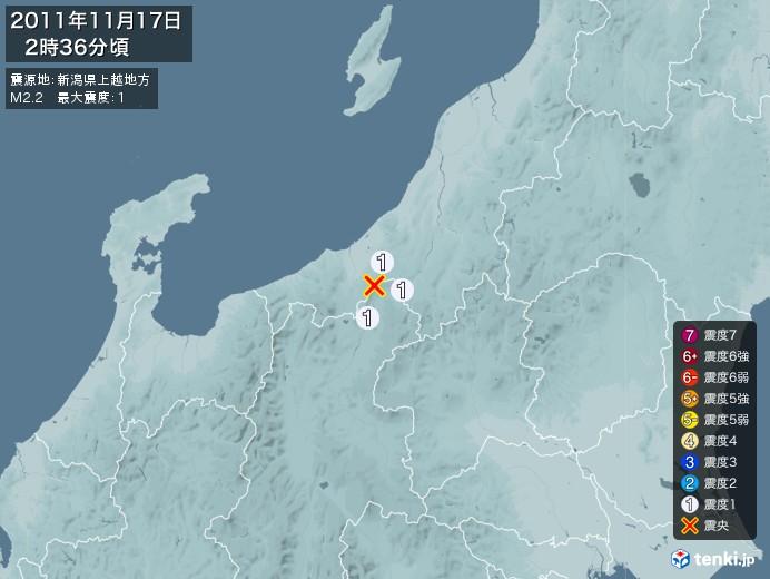 地震情報(2011年11月17日02時36分発生)