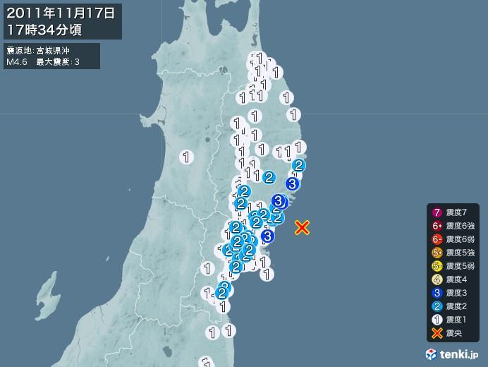 地震情報(2011年11月17日17時34分発生)