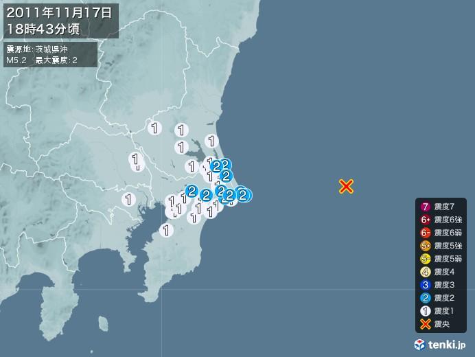 地震情報(2011年11月17日18時43分発生)