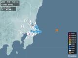 2011年11月17日18時43分頃発生した地震