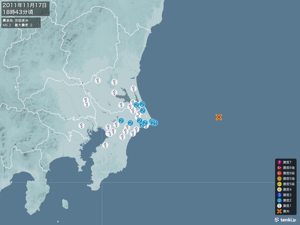 地震情報 2011年11月17日 18時43分頃発生 最大震度:2 震源地:茨城県沖(拡大画像)