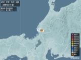 2011年11月18日04時50分頃発生した地震
