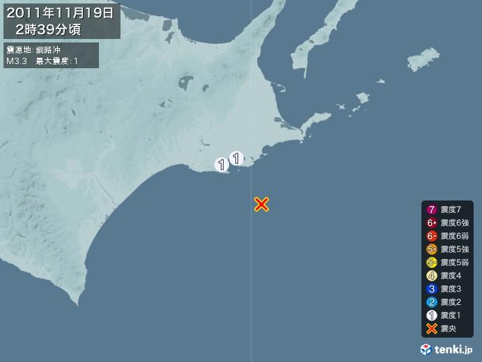 地震情報(2011年11月19日02時39分発生)