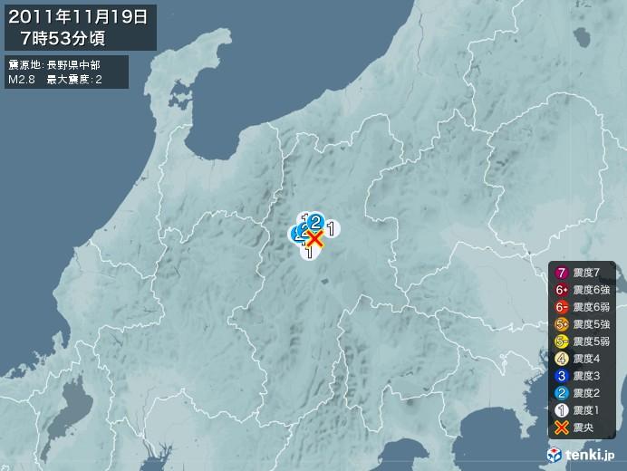 地震情報(2011年11月19日07時53分発生)