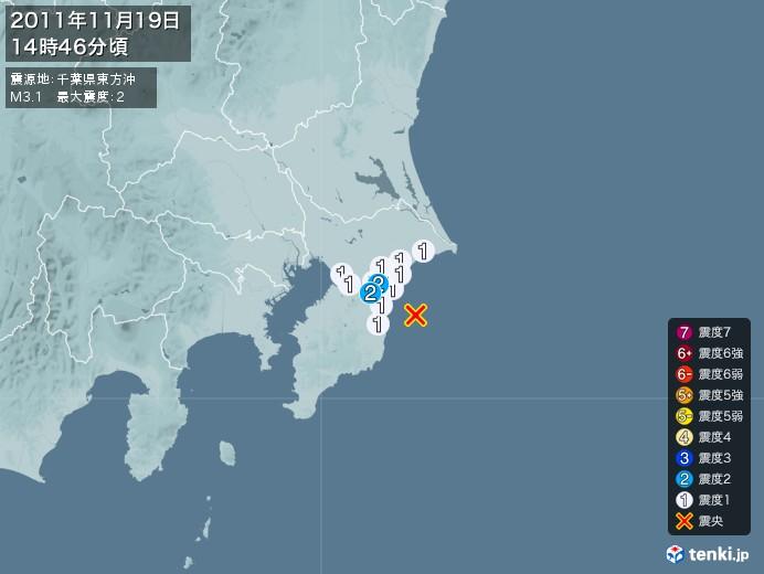地震情報(2011年11月19日14時46分発生)