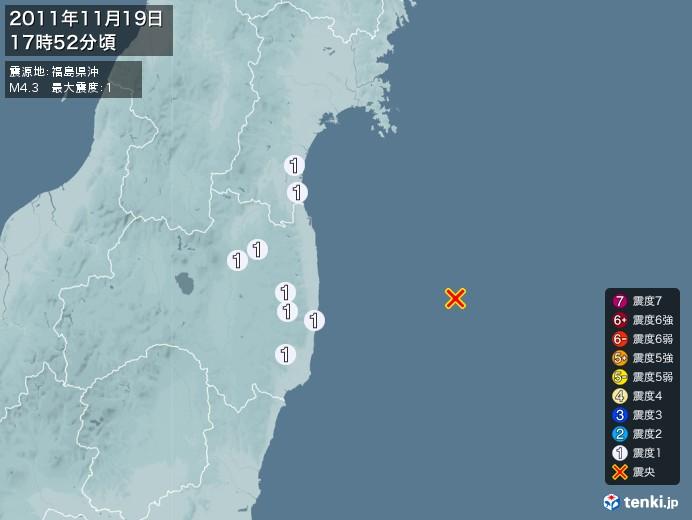 地震情報(2011年11月19日17時52分発生)
