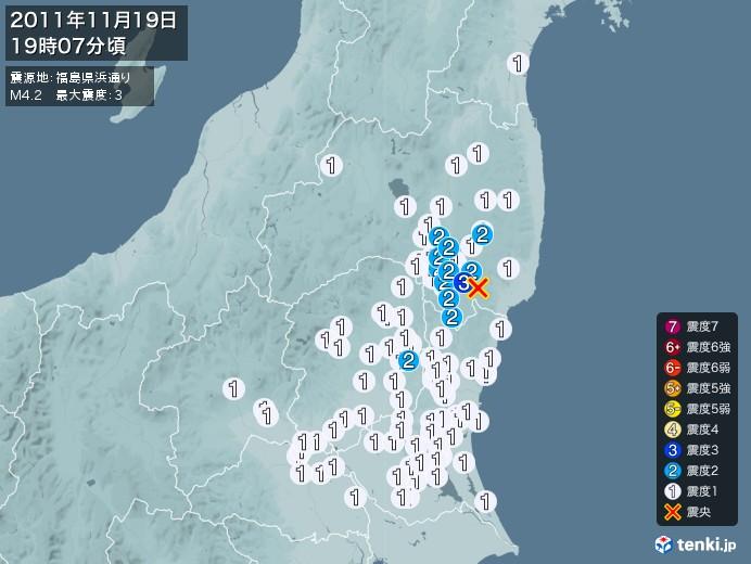 地震情報(2011年11月19日19時07分発生)