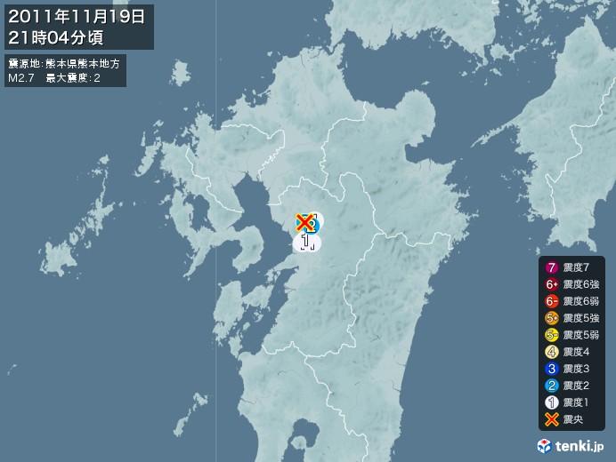 地震情報(2011年11月19日21時04分発生)