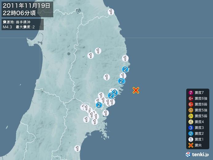 地震情報(2011年11月19日22時06分発生)
