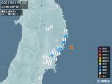 2011年11月19日22時06分頃発生した地震