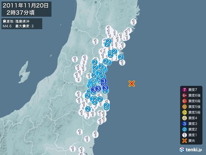 地震情報(2011年11月20日02時37分発生)