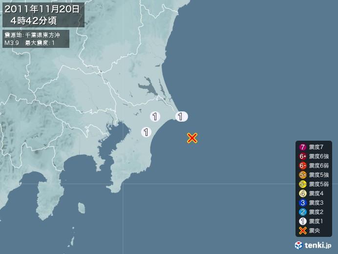 地震情報(2011年11月20日04時42分発生)