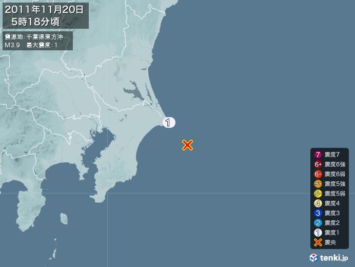 地震情報(2011年11月20日05時18分発生)