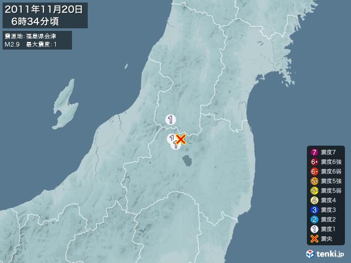 地震情報(2011年11月20日06時34分発生)