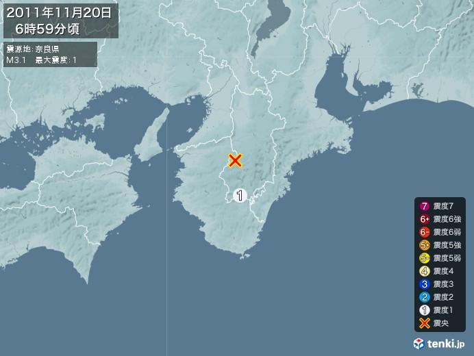 地震情報(2011年11月20日06時59分発生)