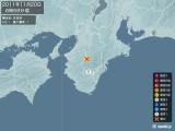 2011年11月20日06時59分頃発生した地震