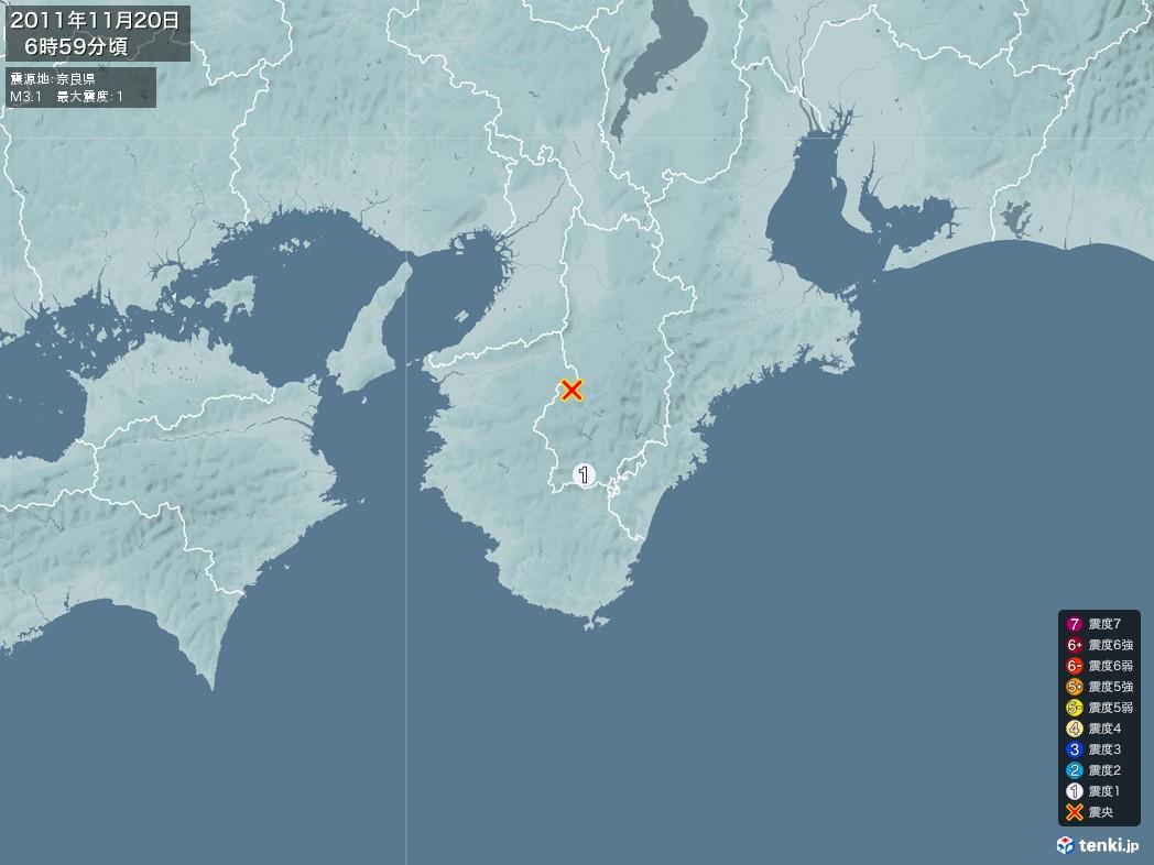地震情報 2011年11月20日 06時59分頃発生 最大震度:1 震源地:奈良県(拡大画像)