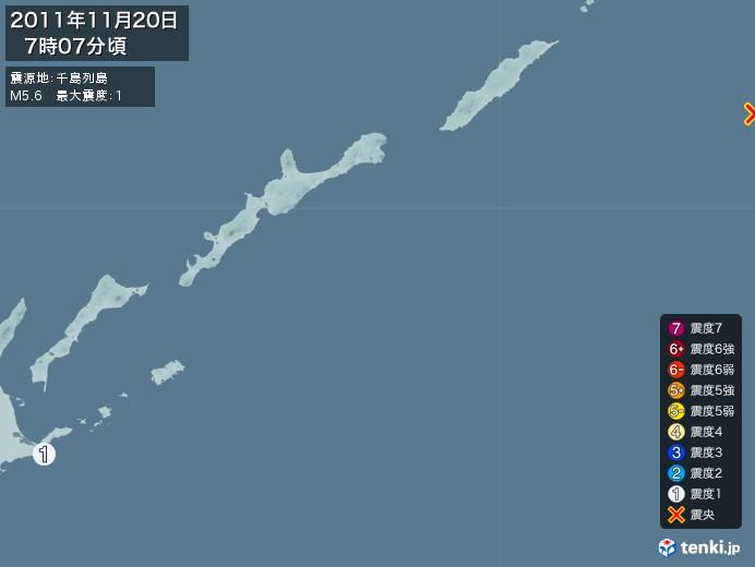 地震情報(2011年11月20日07時07分発生)