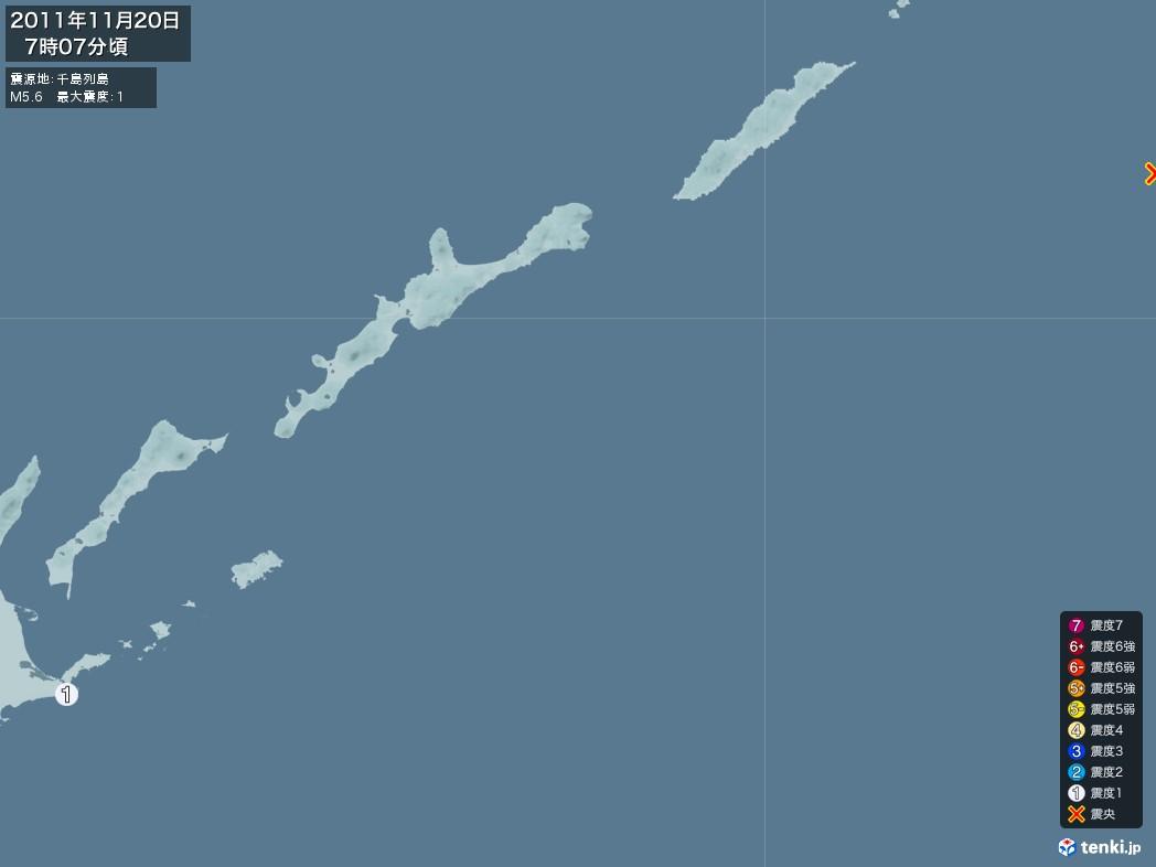 地震情報 2011年11月20日 07時07分頃発生 最大震度:1 震源地:千島列島(拡大画像)