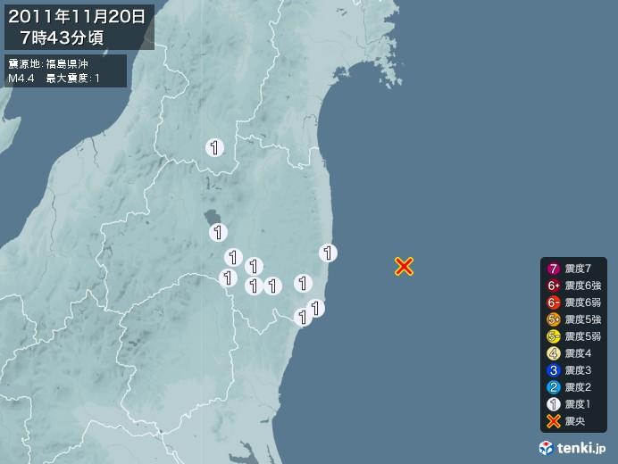 地震情報(2011年11月20日07時43分発生)