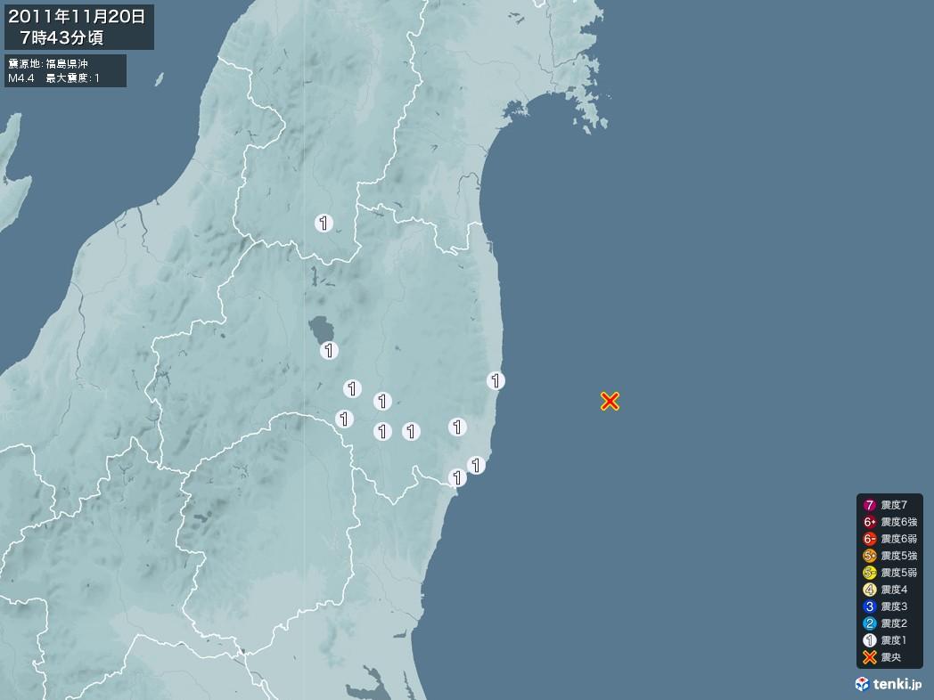 地震情報 2011年11月20日 07時43分頃発生 最大震度:1 震源地:福島県沖(拡大画像)