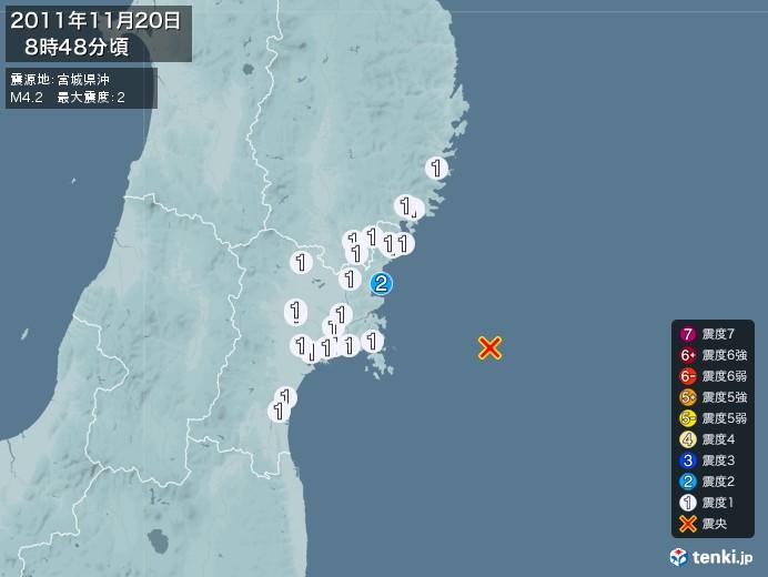 地震情報(2011年11月20日08時48分発生)