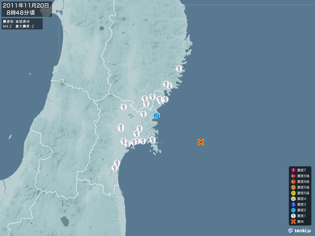 地震情報 2011年11月20日 08時48分頃発生 最大震度:2 震源地:宮城県沖(拡大画像)
