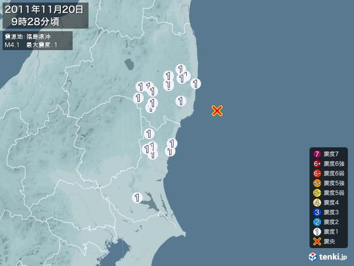 地震情報(2011年11月20日09時28分発生)