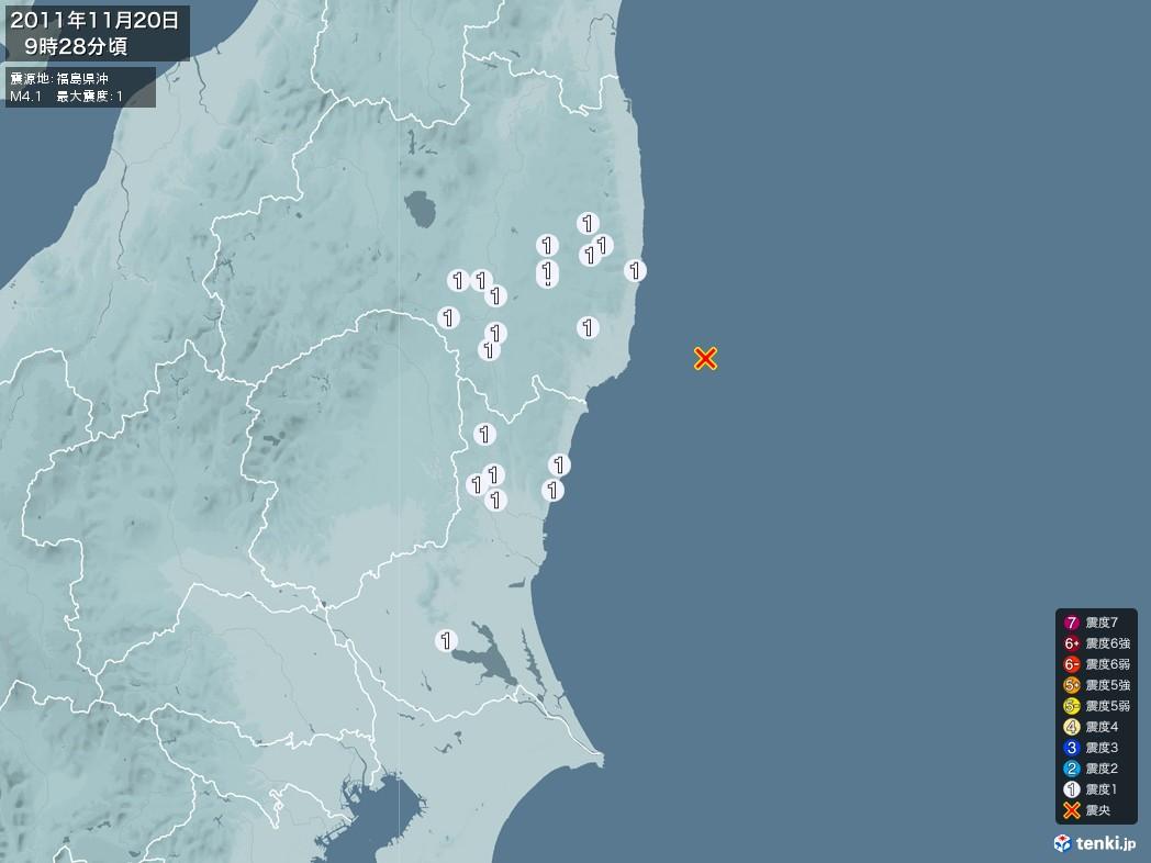 地震情報 2011年11月20日 09時28分頃発生 最大震度:1 震源地:福島県沖(拡大画像)