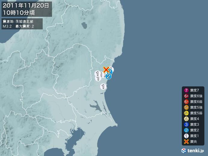 地震情報(2011年11月20日10時10分発生)