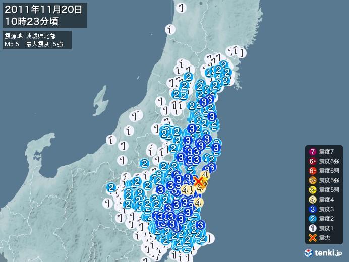 地震情報(2011年11月20日10時23分発生)