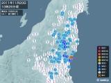 2011年11月20日10時26分頃発生した地震