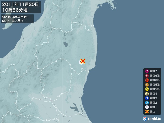 地震情報(2011年11月20日10時56分発生)