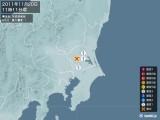 2011年11月20日11時11分頃発生した地震
